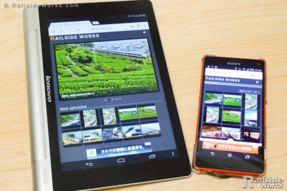 レスポンシブ対応デザインをモバイル端末で見る