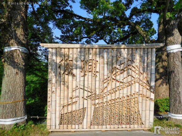 竹で作られた復興への願い