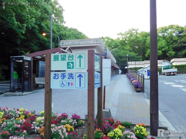 城山公園展望台へ向かう通路