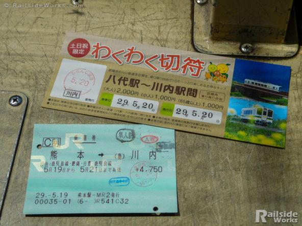 JR乗車券と肥薩おれんじ鉄道わくわく切符