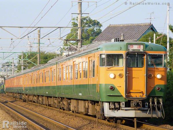 ホームライナー代走、113系快速列車