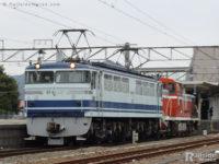 DE10 1521、美濃太田車両区へ転属